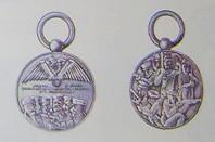 Медаль северной добровольческой армии генерала Миллера