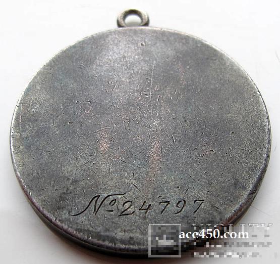 """Медаль """"За отвагу"""" - сколько стоит ?"""