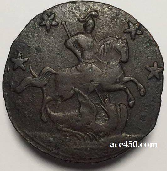 Монета четыре копейки 1762 года