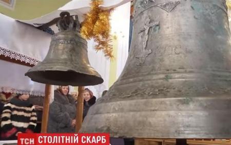 Колокола, найденные в земле Тернопольщины