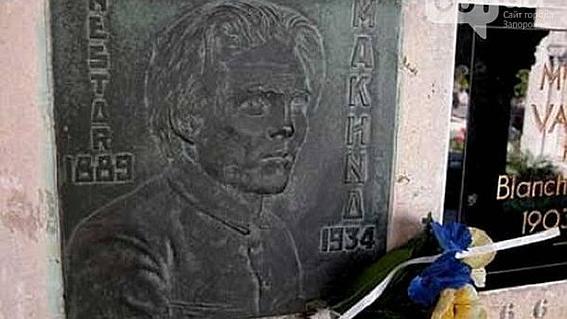 Могила Нестора Махно на кладбище Пер ла Шез