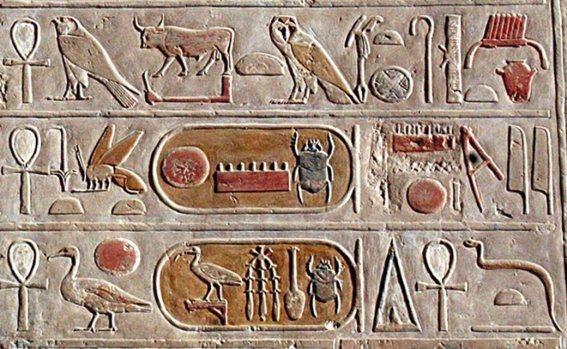 В Египте найдена древнейшая запись алфавита