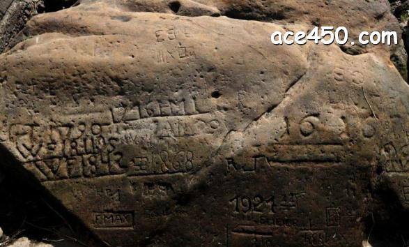 Голодный камень - страшные пророчества древности