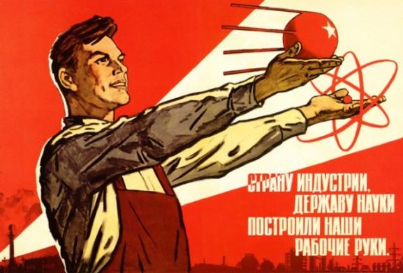 Правда о жизни в СССР