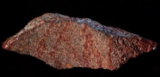 Доисторические наскальные надписи найденные в пещере в ЮАР