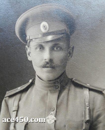 Фото офицера российской императорской армии