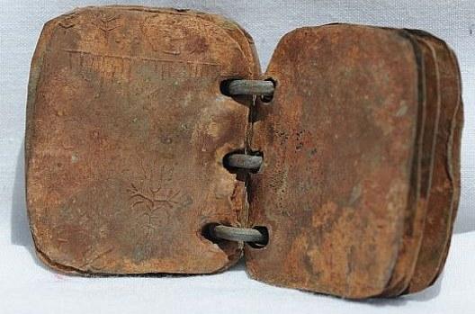 Книга из свинца с тысячелетней историей