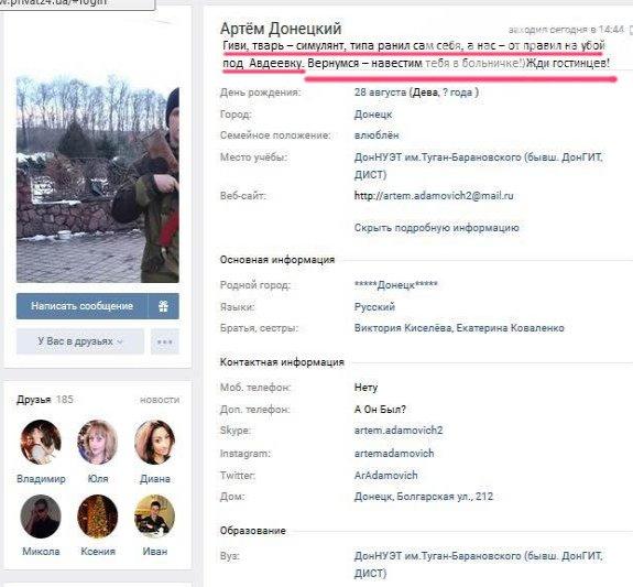 Гиви виноват в больших потерях ДНР под Авдеевкой - так говорят сами боевики