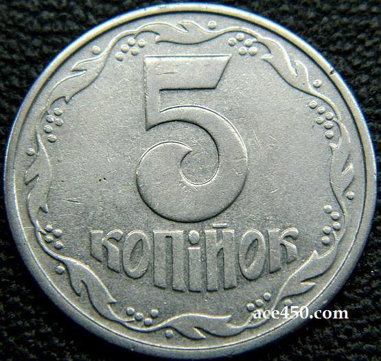 5 копеек Украина 1992 года сколько стоит монета ?