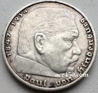 Пять марок Германии с Гинденбургом - серебро по цене лома