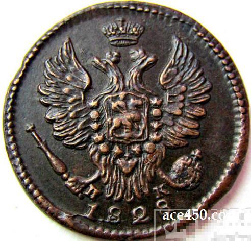 Царица полей - одна копейка 1828 года - за сколько продать ?