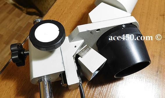 Микроскоп для чистки монет