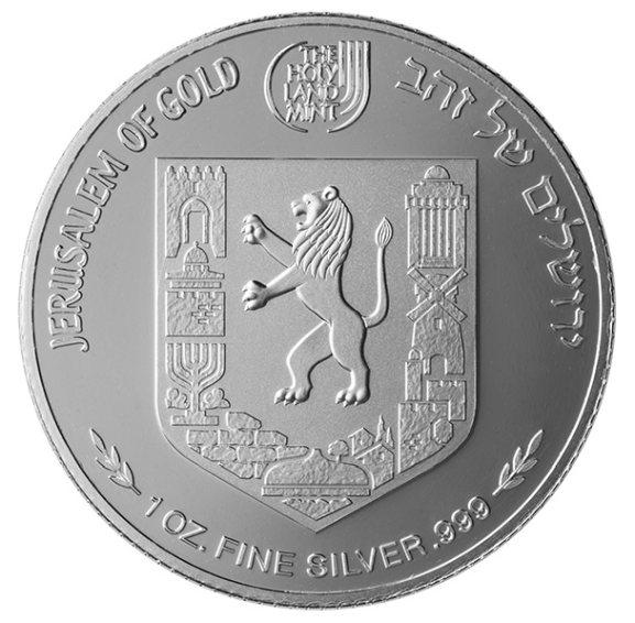 Серебряная памятная монета Израиля в честь стен Иерусалима