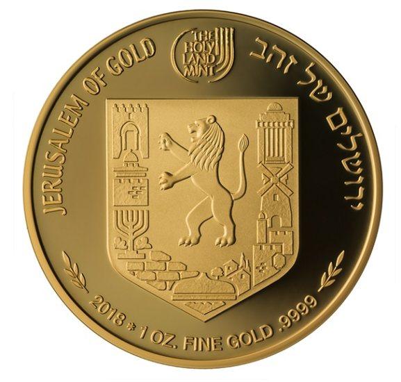 Золотая памятная монета Израиля в честь стен Иерусалима
